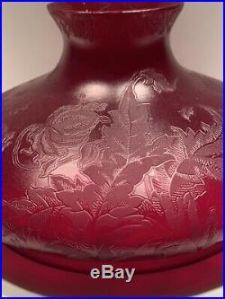 10 Antique Deep Acid Etched Oil Kerosene Lamp Shade Aladdin B&H Rayo