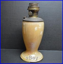 ALADDIN VENETIAN MODEL 12 ART CRAFT PEACH VARIEGATED 1245 OIL LAMP #12 Burner