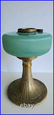 Aladdin B-97 Jade Green Moonstone Queen- Scallop Glass Lamp Font only