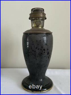 Aladdin Model 1246 Ebony Sand Oil Kerosene Glass Vase Lamp