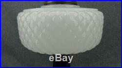 Aladdin Moonstone Quilt Lamp, B-90, 1937 Black Foot, White Font