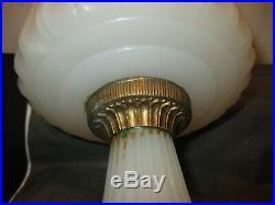Aladdinwhite Moonstone Corinthian Oil Lamp1935-1936