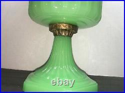 Antique Aladdin Jadeite Green Moonstone Corinthian Kerosene Oil Lamp with Shade