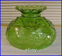 NOS Vintage Green 10 Glass Shade Eagle Pattern. Fits Aladdin, Rayo, B & H, +