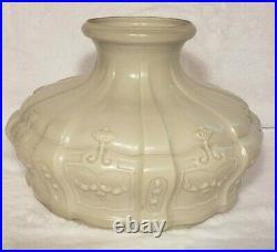 Original Aladdin Model 401 Satin White Lamp Shade (model 7-8 Lamps)