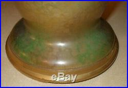 Scarce 1930 12 Model 1241 Variegated Duo Tan Venetian Art Craft Aladdin lamp