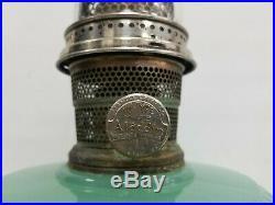Vintage Aladdin Jade Jadeite Green Quilt Pattern Oil Kerosene Lamp with chimney