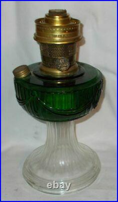 Vintage Aladdin Lamp 1999 Lincoln Drape