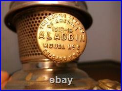 Vtg 1915-16 ALADDIN #6 Brass with Nickel Coat Lamp Chicago USA